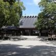 那古野(なごや)神社 & 熱田神宮参拝   布製、帯締め入れ・帯締めケース「優舞美」