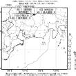 今週のまとめ - 『東海地域の週間地震活動概況(No.28)』など