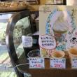 豆菓子問屋