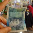 今日でお別れ、丸い1ポンド硬貨 偽造不能の新硬貨は12角形