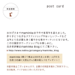 【KOMOGOMO展】終わりました