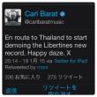 The Libertines、レコーディングが始まる?