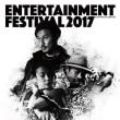 entertainment festival終了