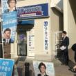 小田急相模原駅であさか由香さん&しいば寿幸さんのぼり旗を掲げて宣伝!4月10日(火)のつぶやき