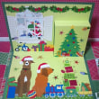 12月14日 クリスマス・アドベントカード・リレー