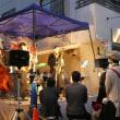 逸品と音楽のイベント『第5回いちフェス2018』が10月21日(日)に開催されました@八幡北口一番街