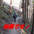 雲取山その1