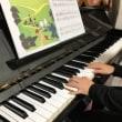 仮住まいでのピアノレッスン 🎹 2018年10月24日
