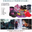 【至急】2017シリアの子ども達支援 冬物衣料募集のお知らせ
