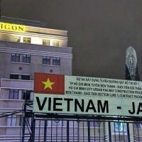 ベトナムー日本