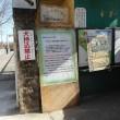 軽井沢のいろいろ 軽井沢から足を延ばして・・小諸市営動物園
