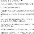 """U&I"" by Han Jihyun a.k.a. Tey 掛け声(仮) Fan chants (Tentative)"