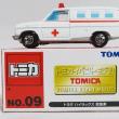 トミカイベントモデル ハイラックス救急車