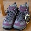 登山靴難民