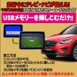 新発売 マツダコネクト対応 TVキャンセラ―/ナビキャンセラー USB解除タイプ