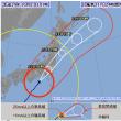 超大型台風21号が、福島第一原発に本日朝(午前9時メド)に直撃する可能性に留意せよ!