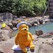 プーさん 秋田県仙北市 乳頭温泉郷 孫六温泉に行ったんだよおおう その8