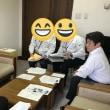 日田市議会決算審査特別委員会はじまる