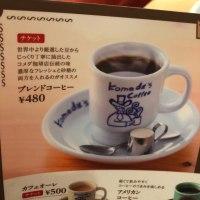 11月のイベント参加(^^)