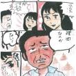 連続ブログ小説   平成29年10月22日(日)大安 あやしいセミナー