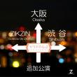 JANG KEUN SUK THE CRISHOW Ⅳ Voyage 大阪城ホール