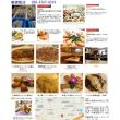 中華街の魅力 知っておいてもよいこと その7「市場通り」