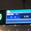 JAL661