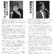 快楽亭ブラック・寒空はだか二人会@甘棠館笑(Show)劇場(2018.7.21.)