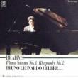 ◇クラシック音楽LP◇ブルーノ・レオナルド・ゲルバーのブラームス:ピアノソナタ第3番/2つのラプソディー第2番