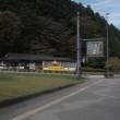 20171016 平泉の中尊寺で 02 Fujifilm-Digtal Camera X100T