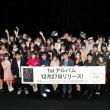 HKT48主演映画・・・・・・・・・・・・・・の記事です。
