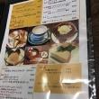 辛子と餡子のお店のカフェ@香川県