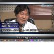 臍帯血バンク詐欺組織との民事訴訟延期