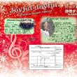 クリスマス・ゴスペル・コンサート
