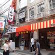 シモキタパトロール  08/2017: いつの間にかの、お店の変遷
