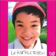 『日本歯技』2018年3月号 巻頭言 歯科技工士の需給を考える四つの視点