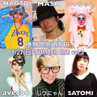 NUMBER ONE VOL.3
