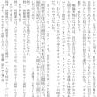 大阪大学・国語 1
