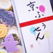 京都の秋のお菓子-5 末富