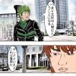 漫画ー763ページ