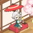 プリコネ・ギルドハウス~美食殿 with 桜の木~