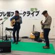 プレ葉フォークライブ Vol.5