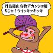 兵庫県篠山市で市名の住民投票!晴れてプラチナブランド丹波篠山市に…