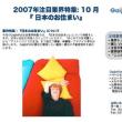 GaijinPot.com - 10月の特集企画 『日本のお住まい』