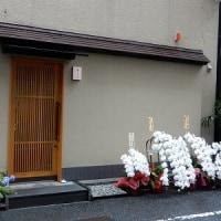 【リオープン】  徳うち山