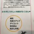 八幡西区萩原の「Cafe つばめレターズ」