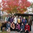 🎵 富貴ヶ丘・老人クラブの秋のツアーは、 さるびの温泉で温浴を楽しむ