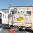女川町復幸祭2017 宮城県女川町 さんまなたい焼き 津波伝承「復幸男」 onagawa factory18
