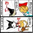 サブという猫(# ゚Д゚)vs甥っ子の戦いは来週に!!!