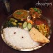 ネパール・インド料理 チョウタリ(静岡市)